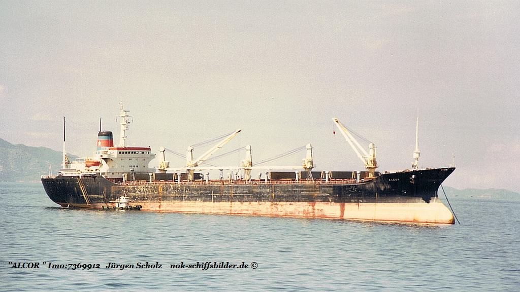 ALCOR Imo 7369912 Reede Hong Komg 29.07.1985.jpg