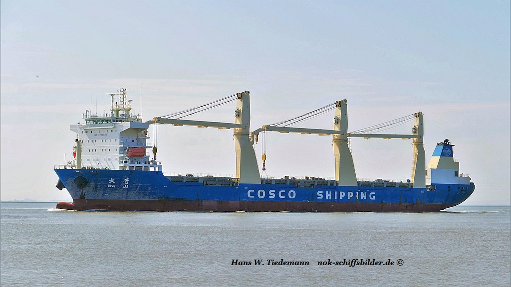 Da Ji, CHN, Cosco Shipg. Spec., Guangdong 25.05.2019.jpg