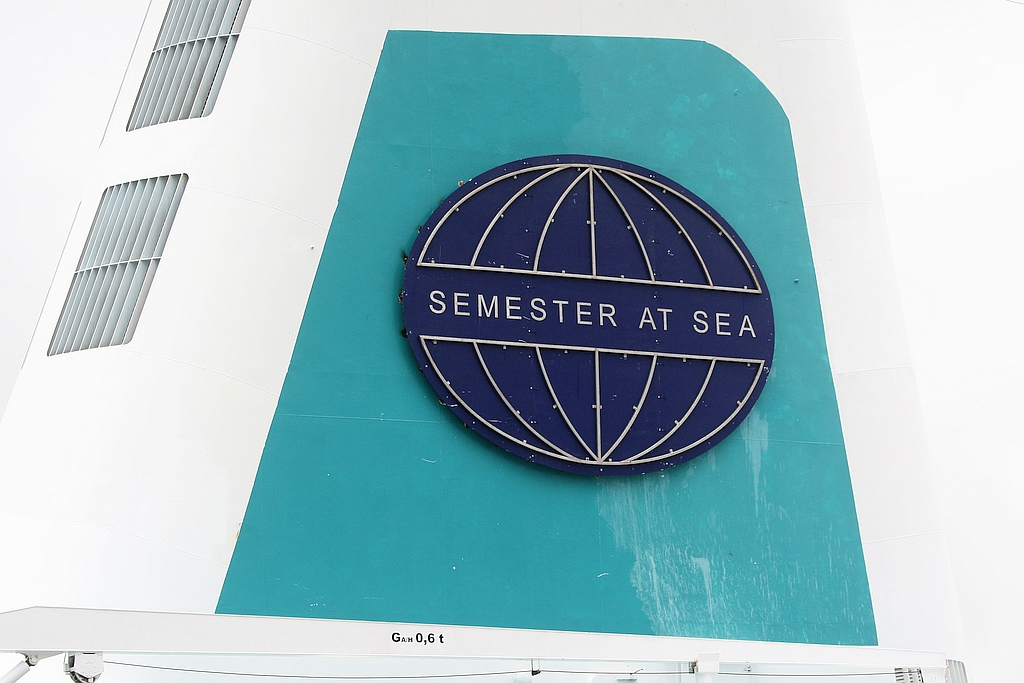 WORLD ODYSSEY SEMESTER AT SEA