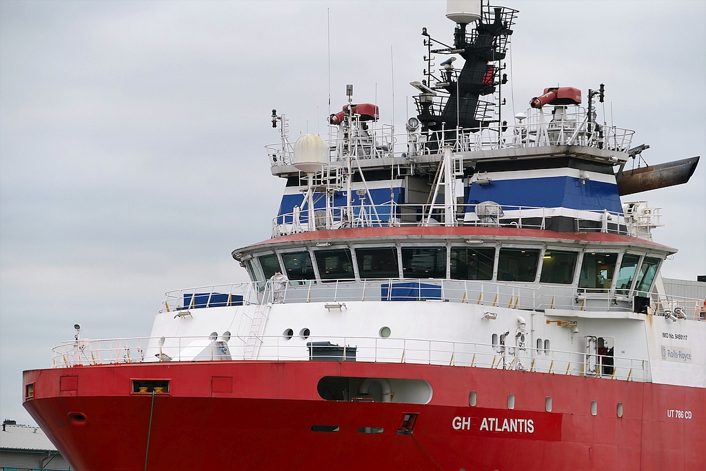 GH ATLANTIS -United Offshore Support GmbH