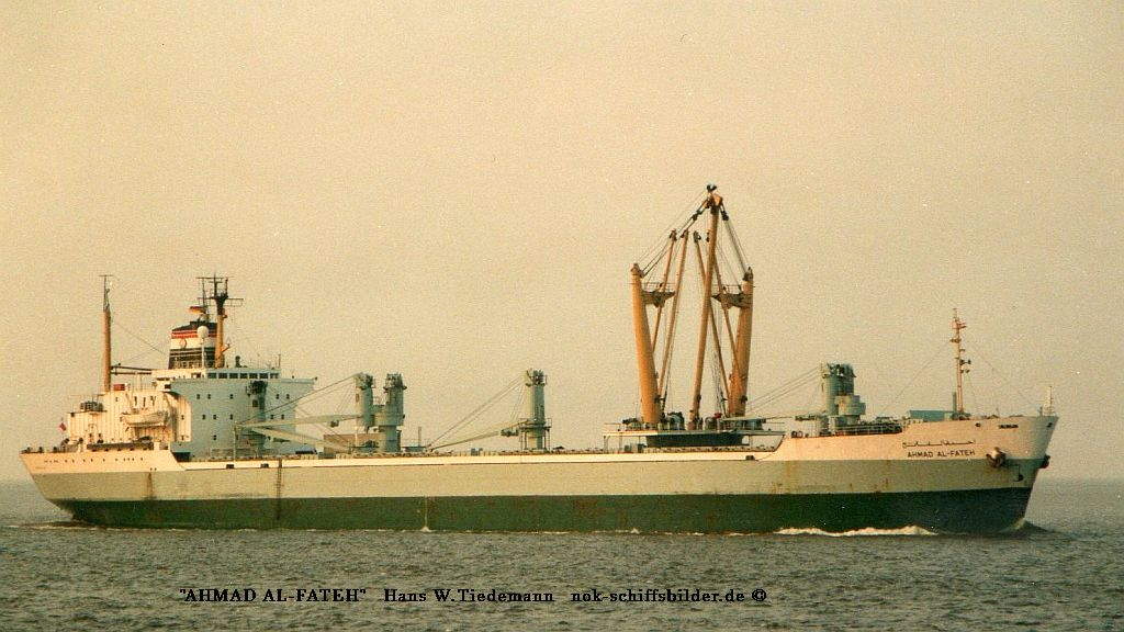 Ahmad Al-Fateh, Bahrain - 29.09.93Cux