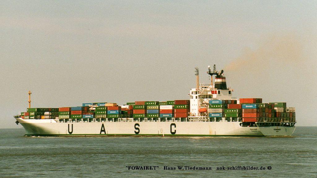 Fowairet, QTR, Doha - N28-2003