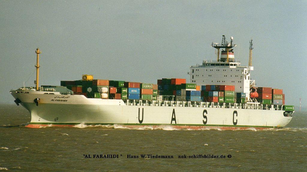 Al Farahidi, BHR, Bahrain - 18.04.99 Cux