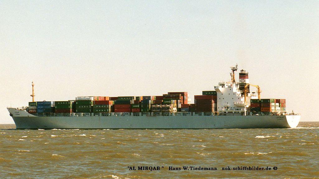 Al Mirqab, KWT, Kuwait - C53-97