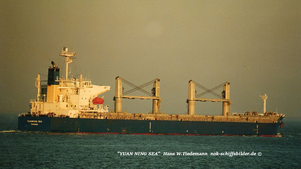 Yuan Ning Sea, PAN - N14-05