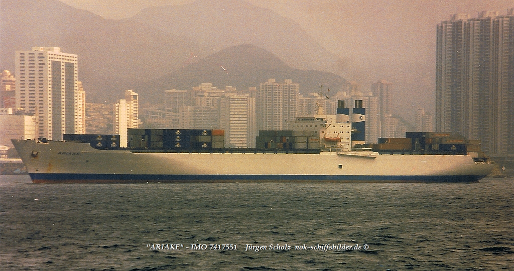 ARIAKE - IMO 7417551  Honk Kong 12.  1996.jpg