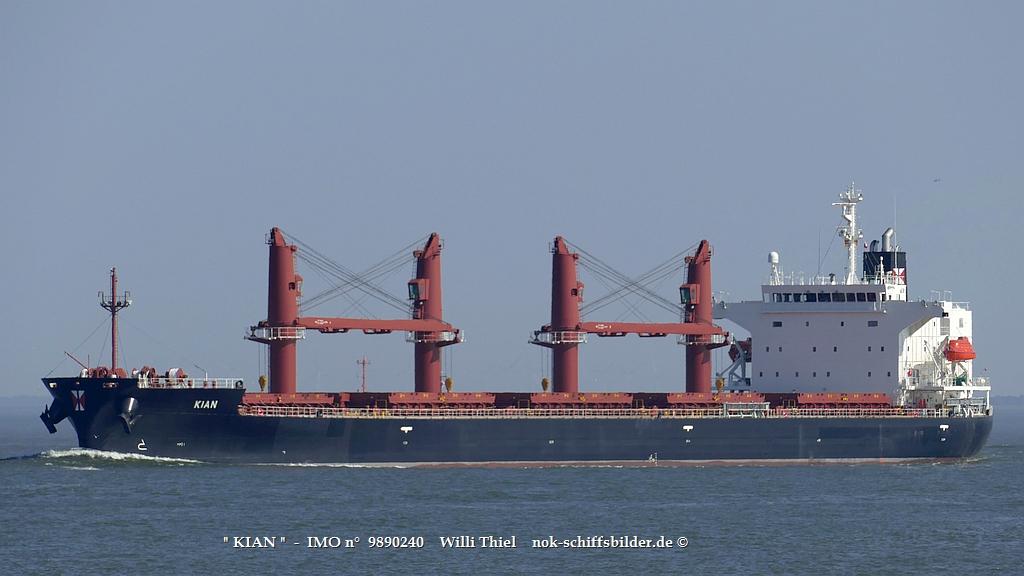 KIAN  -  IMO n°  9890240  Elbe-Cuxhaven 09.09.2021.jpg