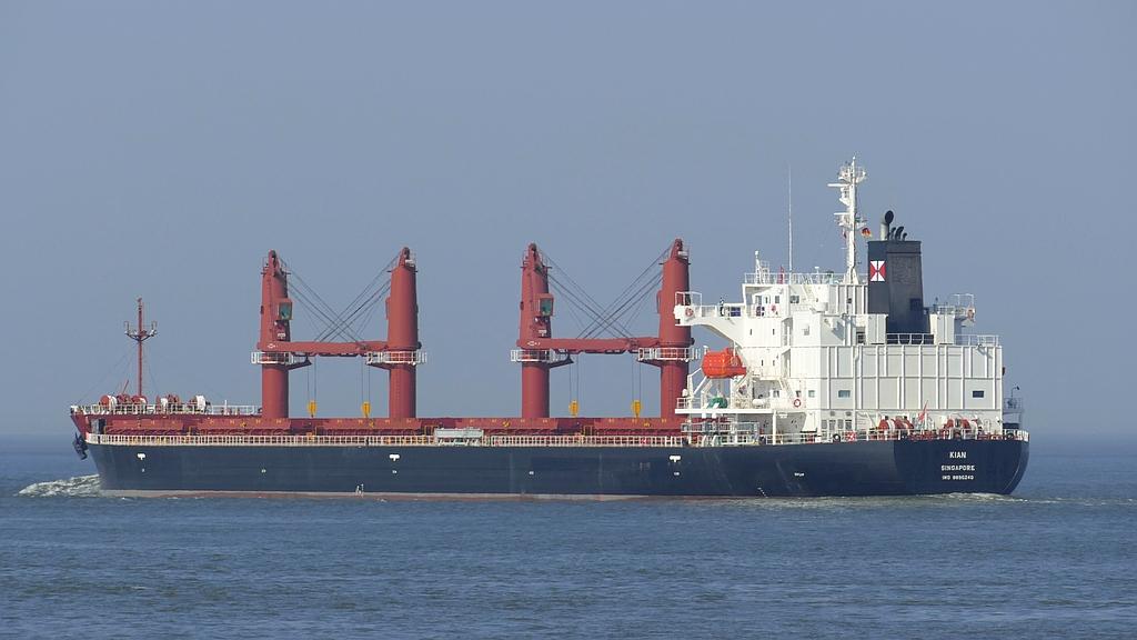 KIAN  -  IMO n°  9890240  Elbe-Cuxhaven 09.09.2021 vat.jpg