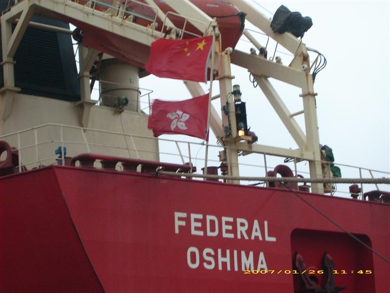 FEDERAL OSHIMA