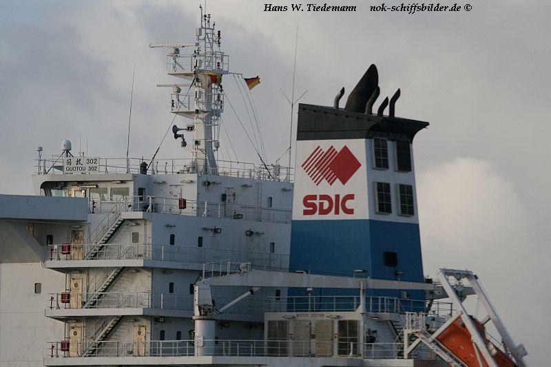 GUO TOU 302 -SDIC FAR EAST SHIPPING