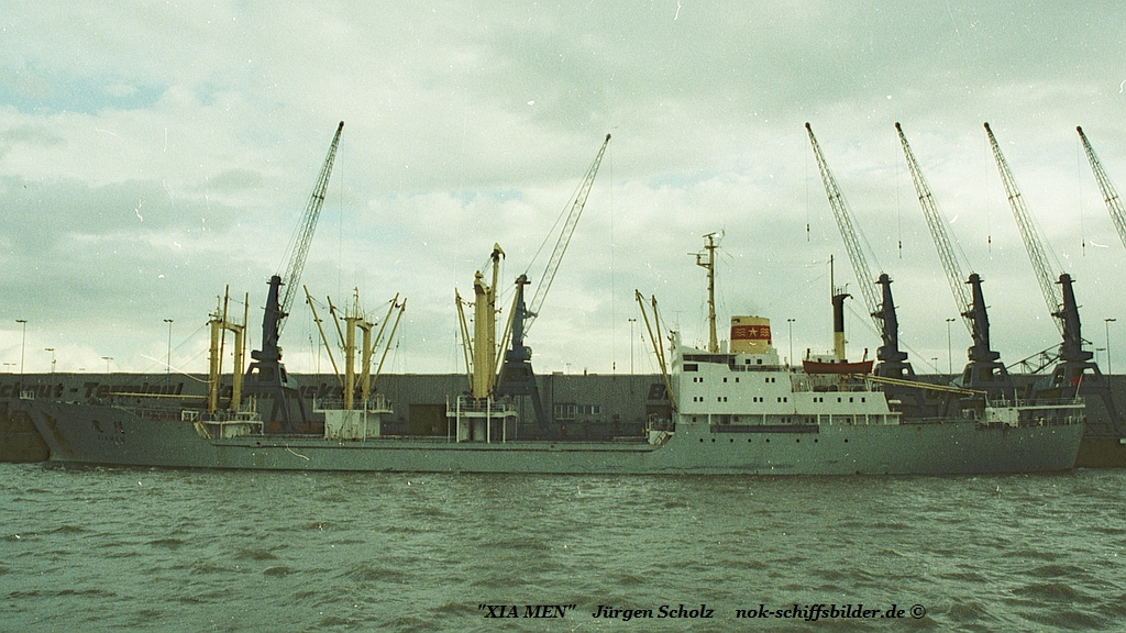 XIA MEN Bremerhaven 10.1983.jpg
