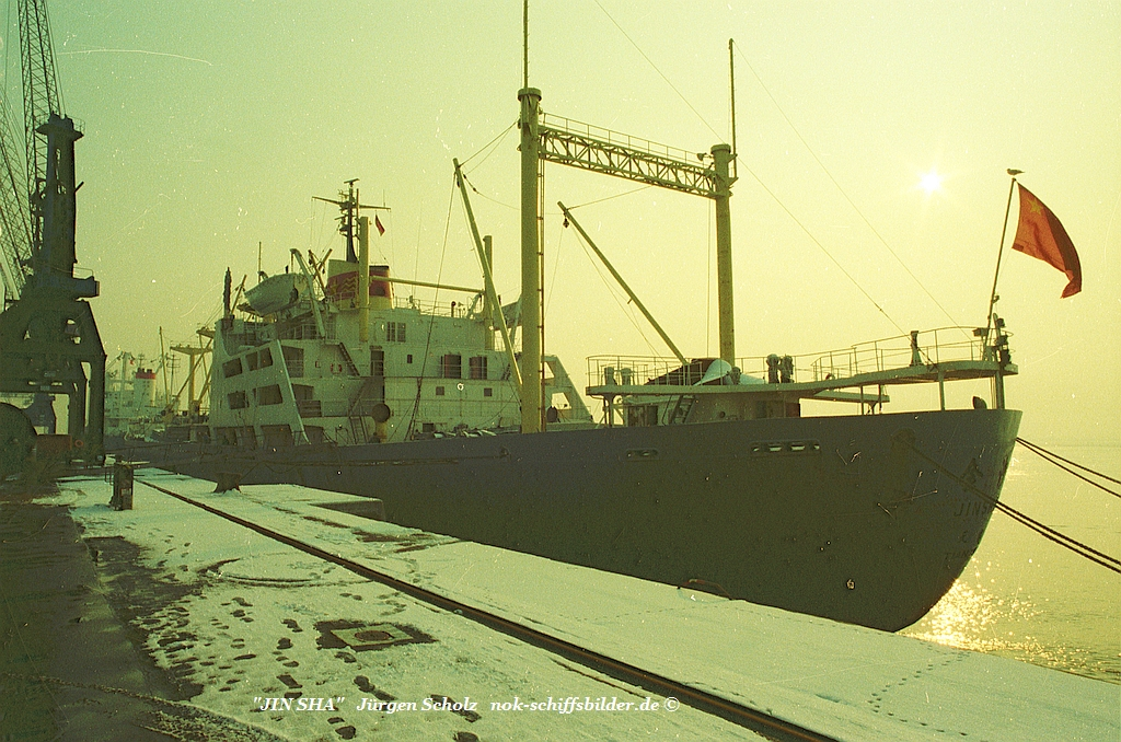 YIN SHA Bremerhaven 02.1983.jpg
