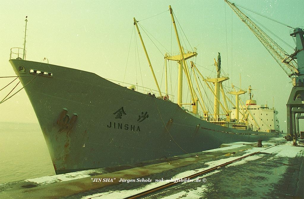 YIN SHA Bremerhaven 02.1983 vv.jpg