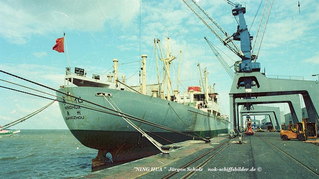 NING HUA Bremerehaven 1982.jpg