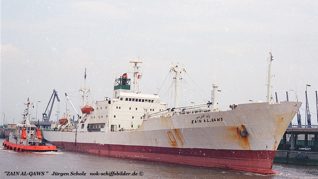 ZAIN AL-QAWS Weser Bremerhaven 07.1987 becken.jpg