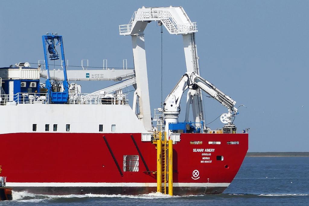 SEAWAY AIMERY- Acherschiff